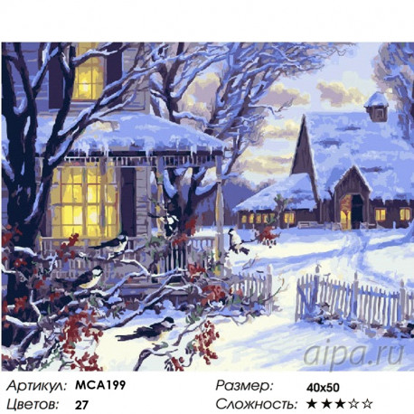 Количество цветов и сложность Домашний уют в зимний вечер Раскраска картина по номерам на холсте МСА199