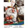 Количество цветов и сложность Домовой Раскраска картина по номерам на холсте МСА220