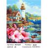 Количество цветов и сложность Домик с садом у маяка Раскраска картина по номерам на холсте МСА237