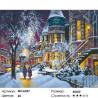 Количество цветов и сложность Тихий зимний вечер Раскраска картина по номерам на холсте МСА227