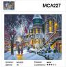 Характеристики Тихий зимний вечер Раскраска картина по номерам на холсте МСА227
