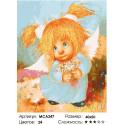 Ангелок с цветами Раскраска картина по номерам на холсте