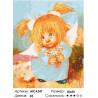 Количество цветов и сложность Ангелок с цветами Раскраска картина по номерам на холсте МСА247