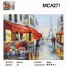 Характеристики Влюбленные на улицах Парижа Раскраска картина по номерам на холсте МСА271
