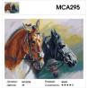 Характеристики Грациозные лошади Раскраска картина по номерам на холсте МСА295