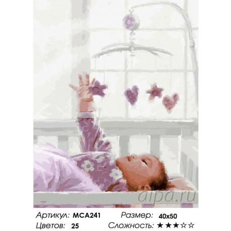 Количество цветов и сложность Малыш в кроватке Раскраска картина по номерам на холсте МСА241