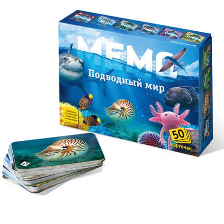 Подводный мир настольная игра Мемо 8032