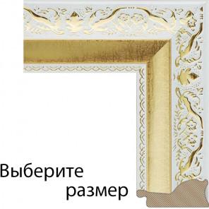 Выберите размер Patricia Рамка багетная для картины на подрамнике и на картоне