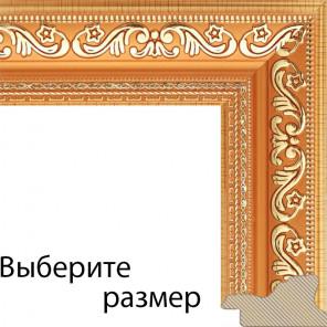 Выберите размер Jasmine Светло-коричневая с золотом Рамка багетная для картины на подрамнике или на картоне