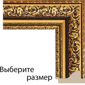 Выберите размер Melissa Коричневая с золотом Рамка багетная для картины на подрамнике или на картоне