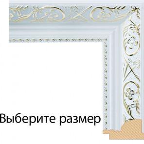 Выберите размер Flora Серебряная Рамка багетная для картины на подрамнике и на картоне