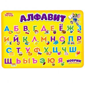 Алфавит Коврик для лепки 1468840