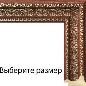 Выберите размер Alice (темно коричневый) Рамка багетная для картины на подрамнике или на картоне