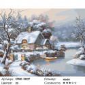 Снежный домик Раскраска картина по номерам на холсте
