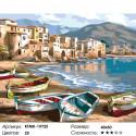 Количество цветов и сложность Лодки на побережье Раскраска картина по номерам на холсте KTMK-19725