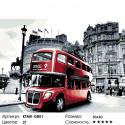 Количество цветов и сложность Двухэтажный автобус Раскраска картина по номерам на холсте KTMK-GB01