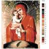 схема Богоматерь Почаевская Раскраска картина по номерам на холсте