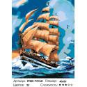 Количество цветов и сложность Бегущий по волнам Раскраска картина по номерам на холсте KTMK-751261