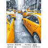 Желтые такси Раскраска картина по номерам на холсте ZX 21196