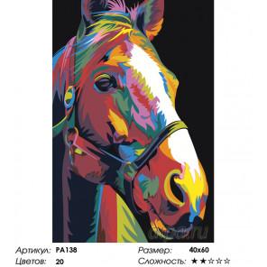 Количество цветов и сложность Радужная лошадь Раскраска картина по номерам на холсте PA138