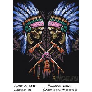 Количество цветов и сложность Победитель Раскраска картина по номерам на холсте CP15