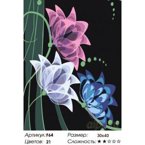 Неоновые лилии Раскраска картина по номерам на холсте F64