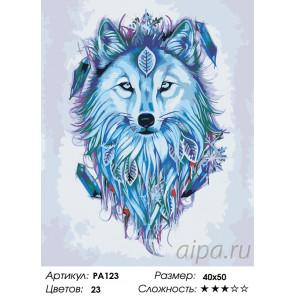 Количество цветов и сложность Тотем серебряной лисы Раскраска картина по номерам на холсте PA123