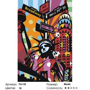 Количество цветов и сложность Радужная Америка Раскраска картина по номерам на холсте PA132