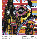 Радужный Лондон Раскраска картина по номерам на холсте