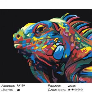 Количество цветов и сложность Радужная игуана Раскраска картина по номерам на холсте PA139