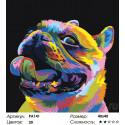 Количество цветов и сложность Радужный мопс Раскраска картина по номерам на холсте PA141