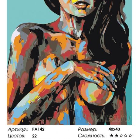 Количество цветов и сложность Радужный портрет Раскраска картина по номерам на холсте PA142