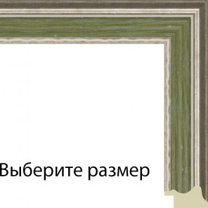 Выберите размер Инверари Рамка для картины на подрамнике N183