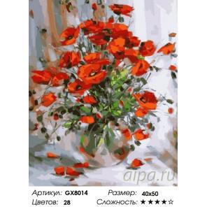 Количество цветов и сложность Маки в стеклянной вазе Раскраска картина по номерам на холсте GX8014