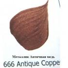 666 Античная медь Металлик Акриловая краска FolkArt Plaid