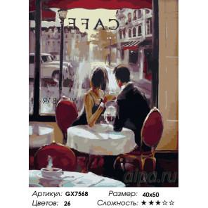 Количество цветов и сложность Пара в уютном кафе. Брейн Хейтон Раскраска картина по номерам на холсте GX7568