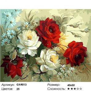 Количество цветов и сложность Мелодия цветов Раскраска картина по номерам на холсте GX4013