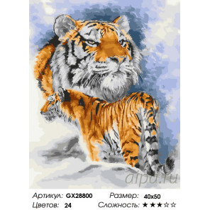Количество цветов и сложность На страже Раскраска картина по номерам на холсте GX28800