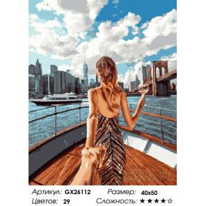 Количество цветов и сложность Следуй за мной. Нью-Йорк Раскраска картина по номерам на холсте GX26112