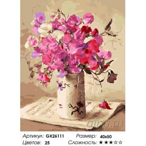 Количество цветов и сложность Вальс цветов Раскраска картина по номерам на холсте GX26111