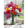 Количество цветов и сложность Герберы в прозрачной вазе Раскраска картина по номерам на холсте GX26110