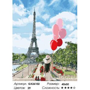 Количество цветов и сложность Под небом Парижа Раскраска картина по номерам на холсте GX26102