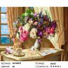 Количество цветов и сложность Утренний натюрморт Раскраска картина по номерам на холсте GX26092