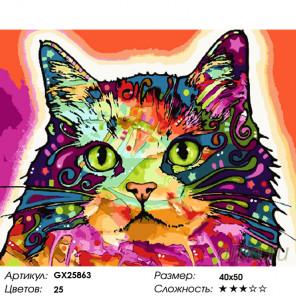 Количество цветов и сложность Фэнтези-кот Раскраска картина по номерам на холсте GX25863