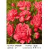 Количество цветов и сложность Яркие пионы Раскраска картина по номерам на холсте GX25230