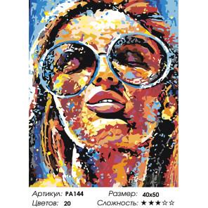 Количество цветов и сложность Выразительные губы Раскраска картина по номерам на холсте PA144