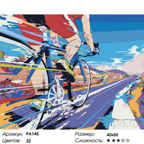 Количество цветов и сложность Вперед к победе Раскраска картина по номерам на холсте PA145