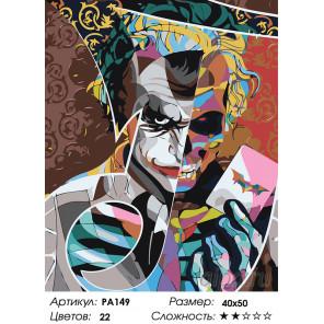 Джокер Раскраска картина по номерам на холсте PA149