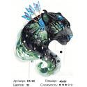 Количество цветов и сложность Тотем пантеры Раскраска картина по номерам на холсте PA153