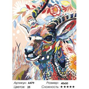 Количество цветов и сложность Антилопа в цветах Раскраска картина по номерам на холсте A479